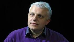 Ім'я Павла Шеремета та ще 13-ти представників ЗМІ внесено до Меморіалу журналістам у США
