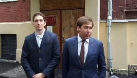 В Росії суд закрив справу проти журналіста The Guardian за участь в мітингу