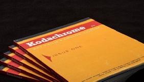 Kodak почала випускати журнал про фотографію і мистецтво
