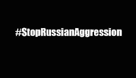 У День журналіста МЗС вимагає від Росії припинити політичне переслідування Сущенка та Семени