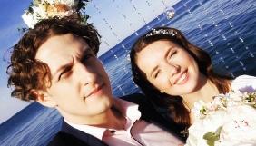 Ведучий «ТСН. Ранок» одружився першого дня літа