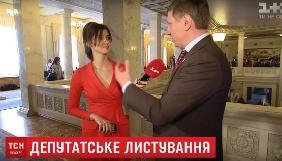 «1+1» перевірив народного депутата на педофілію