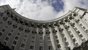 Уряд відкрив доступ до реєстру обтяжень рухомого майна
