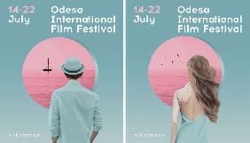 ОМКФ запускає пітчинг телесеріалів Odesa IFF ScripTeast Series Projects