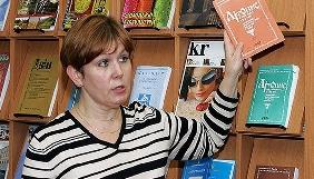 МЗС України вважає «свідченням антиукраїнської параної» засудження російським судом керівниці Бібліотеки української літератури