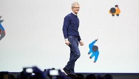 Головні новинки від Apple, представлені на WWDC 2017