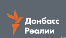 У «Радіо Свобода» допускають, що бойовики «ДНР» могли взяти журналіста Васіна у полон