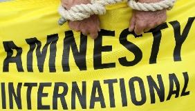 Amnesty International: У Туреччині заарештували керівника організації