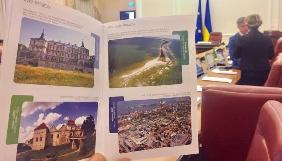 В уряді визначилися, як саме просуватимуть Україну в світі