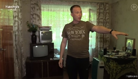 У Краматорську поліція відкрила провадження за фактом пограбування місцевого журналіста Андрія Гриня