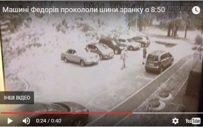 У Коцюбинському журналістці Ірині Федорів невідомі порізали шину авто