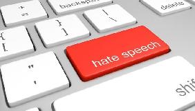 Ворогувати мовою: нетолерантність в українських інтернет-виданнях