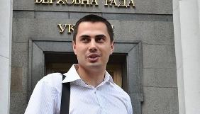 Мати зниклого в окупованому Донецьку українського журналіста Васіна виявила сліди проникнення в його житло