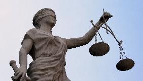 Українські журналісти матимуть змогу отримати безкоштовну юридичну допомогу в судових справах