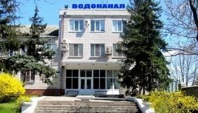 У Херсоні оператора телеканалу «Україна» не пропускали на «режимний об'єкт» - КП «Водоканал»