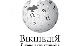 Українська Вікіпедія тепер містить понад 700 тисяч статей