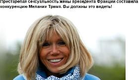 Пол, возраст и цвет глаз: как украинские СМИ манипулируют фактами, выдавая дискриминацию за важную информацию