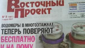 Викривлення реальності: як газети Донеччини відбивають життя регіону