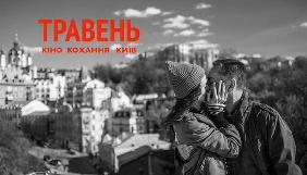 «Я нашел деньги у друзей и близких за десять дней»: Алексей Горбунов рассказал о съемках собственного фильма
