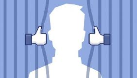 У Таїланді чоловіка засудили до 35 років ув'язнення за пост у Facebook