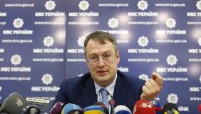 Між підривом авто Шеремета та полковника СБУ в Маріуполі може бути взаємозв'язок – Геращенко