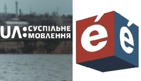 «Ера» заплатила 240 тис. грн судового збору за позов проти НСТУ та Концерну РРТ – Лоташевський