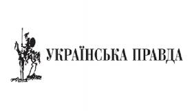 «Українська правда» планує запустити  інтерактивну стрічку новин