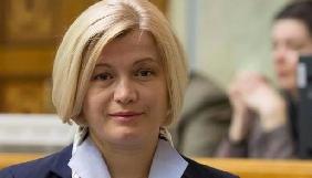 Геращенко поки не говорить про дії влади щодо звільнення українського журналіста з полону «ДНР», аби «не нашкодити»