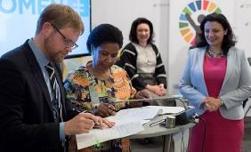 Україна отримала п'ять мільйонів євро на утвердження гендерної рівності