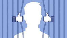 У Пакистані винесли смертний вирок 30-річному чоловікові за допис у Facebook
