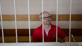 Підозрюваного в організації вбивства журналіста Сергієнка суд знову залишив під вартою
