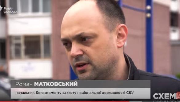 СБУ отстранила сотрудника, который участвовал в акции у дома Шабунина