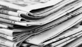 На міжнародній конференції з реформування державних і комунальних ЗМІ газетярам порадили не здаватися – НСЖУ