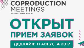 Открыт прием заявок на отбор для питчинга на KYIV CoProduction Meetings 2017