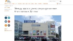 «Радіо Свобода» зробила підбірку публікацій зниклого журналіста Станіслава Васіна