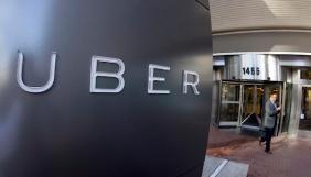 З Uber пішли глава компанії та член ради директорів через скандали