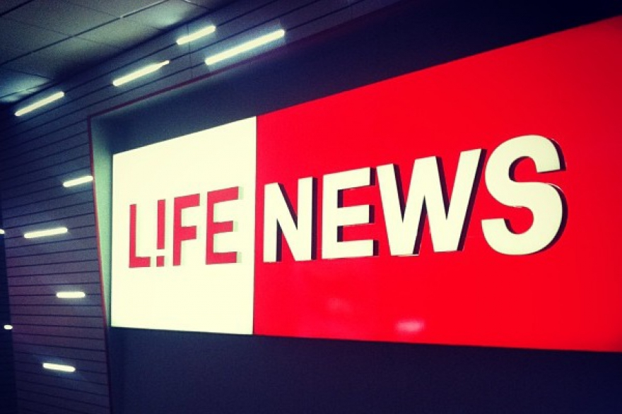 Прикордонники не пустили в Україну журналістів LifeNews із забороною в'їзду на три роки