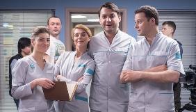 Третій сезон серіалу «Жіночий лікар» Film.ua вийде восени на каналі «Україна»