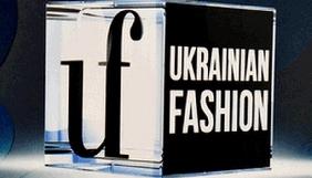 Нацрада звернеться до суду щодо анулювання ліцензії телеканалу Ukrainian Fashion