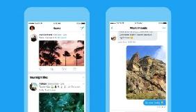Twitter провів редизайн своїх додатків і сайту