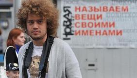СБУ уточнила, на скільки років російському блогеру Варламову заборонений в'їзд в Україну