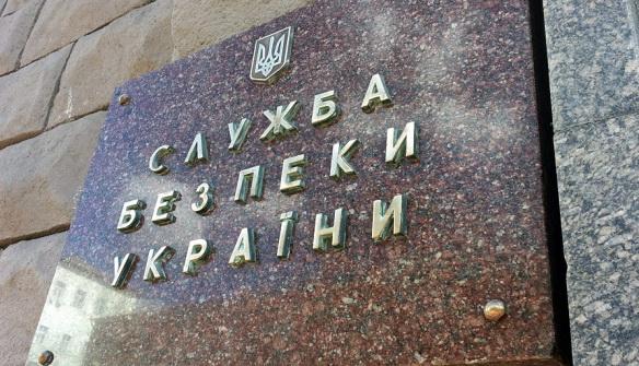 СБУ затримала у Павлограді адміністратора сепаратистської групи у соцмережі «ВКонтакте» (ВІДЕО)