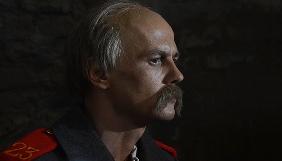 «Тарас. Повернення»: фільм про найближчу людину