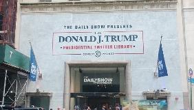 У Штатах створили «Президентську бібліотеку твітів Трампа»