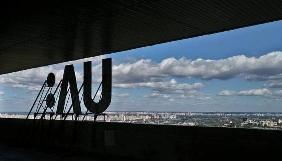 На НСТУ введуть у штат 18 працівників керівного складу з зарплатою 43 тис. гривень