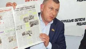 Вінницька газета «33 канал»  програла суд депутату облради щодо дифамації