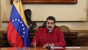 Президент Венесуели Ніколас Мадуро звинуватив американську компанію Twitter в переслідуванні його підписників та в маніпуляціях.