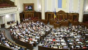 Депутати доопрацювали законопроект про мову: прибрали санкції для ТБ і радіо, але залишили вимоги українізації ЗМІ та інтернету