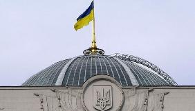 Депутати зареєстрували свій законопроект замість урядового щодо територій з особливим режимом мовлення