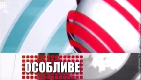 Інформаційний вектор каналу «Житомир»
